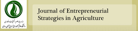 Journal of Entreneurship and Agriculture